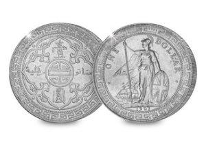 Hong Kong British Trade Dollar