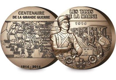 La Monnaie de Paris Bronze Medal