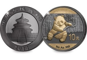 chinea yuan - My top 7 most extraordinary coins of 2014