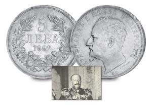 2 tsar ferdinand of the bulgarians3 - Nine Kings in one room, nine great European currencies…