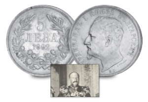 2 tsar ferdinand of the bulgarians3 - Nine Kings in one room, nine great European currencies…