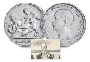 5 king george i of the hellenes3 - Nine Kings in one room, nine great European currencies…
