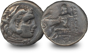 ancient greek hercules coin
